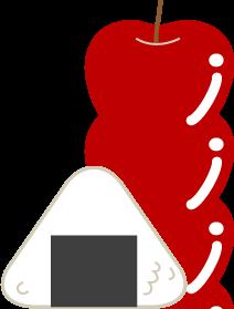 tabemono
