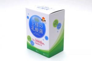 【定期購入】王様の乳酸菌 2ヶ月コース