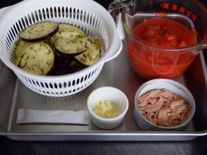 recipe05_01